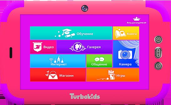 Планшетный компьютер TurboKids Princess (3G, 16 Гб)